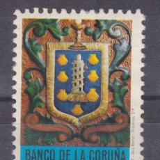 Timbres: FC2-141- VIÑETA BODAS DE ORO BANCO DE LA CORUÑA 1968. Lote 272996928