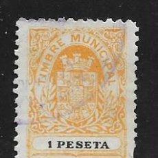Sellos: JEREZ - CADIZ- 1 PTA. SELLO MUNICIPAL. VER FOTO. Lote 273409938
