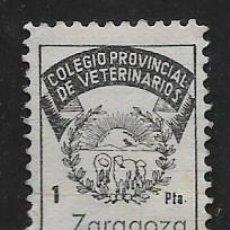 Sellos: ZARAGOZA, 1 PTA. COLG. PROV. VETERINARIO. VER FOTO. Lote 273410323