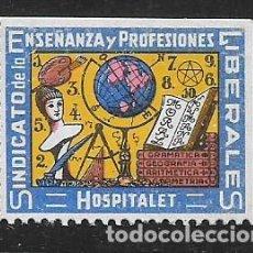 Sellos: HOSPITALET, SINDICATO ENSEÑANZA, VER FOTO. Lote 273411163