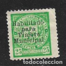 Sellos: CADIZ,- 25 CTS,- VARIEDAD H DE HABILITADO. VER FOTO. Lote 273411378