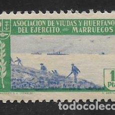 Selos: MARRUECOS, 1 PTA.ASOC. VIUDAS HUERFANOS DEL EJERCITO, VER FOTO. Lote 273411998