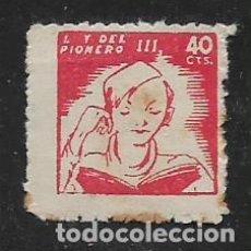 Sellos: VIÑETA, L Y, VARIEDAD SIN E DE LEY.- PIONERO, 40 CTS, VER FOTO. Lote 273412718