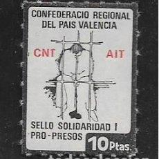 Sellos: VALENCIA,-C.N.T. A.I.T. 10 PTAS,- PRO-PRESO- VER FOTO. Lote 273413163