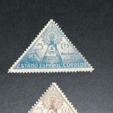 Sellos: ESPAÑA SELLO GUERRA CIVIL VIRGEN DEL PILAR AÑO 1938 EDIFIL 19/0 BENEFICIENCIA NUEVO * SIN GOMA. Lote 274169328