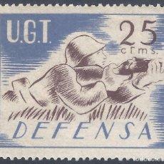 Timbres: U.G.T. DEFENSA 25 CTMS. AÑO 1937. CENTRADO DE LUJO. GUILLAMON 1974. RARO. MNH **. Lote 274202053