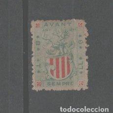 Timbres: LOTE P-SELLO VIÑETA AVANT. Lote 274225953