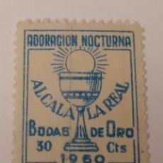 Sellos: ALCALA LA REAL. JAEN. ADORACIÓN NOCTURA. BODAS DE ORO, 1960. VIÑETA. Lote 274280358