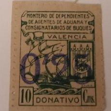 Sellos: VALENCIA. MONTEPIO DEPENDIENTES AGENTES DE ADUANA. DONATIVO 10 CENTIMOS. Lote 274280943