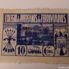 Sellos: COLEGIO DE HUERFANOS DE FERROVIARIOS. 10 CENTIMOS.. Lote 274281143
