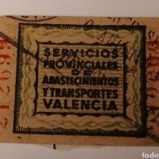 Sellos: VALENCIA. SERVICIOS PROVINCIALES DE ABASTECIMIENTOS Y TRANSPORTES.. Lote 274281223