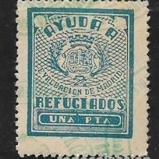 Sellos: MADRID, 1 PTA, AYUDA A REFUGIADOS. VER FOTO. Lote 274865008