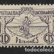 Sellos: MUTUALIDAD FUNCIONARIOS DE PRISIONES, 10 CTS,. VER FOTO. Lote 274865158