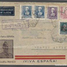 Sellos: CARTA CIRCULADA DE SEVILLA A BUENOS AIRES, C.M. SEVILLA-- 2- VER FOTOS. Lote 274865808
