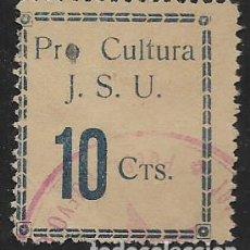 Timbres: VIÑETA, 10 CTS. J.S.U.--JUVENTUDES SOCIALISTA UNIFICADAS- NO CATALOGADA.-VER FOTO. Lote 274867088
