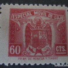 Sellos: SELLO ESPECIAL MOVIL DE LUJO 60 CTS.. Lote 275139723