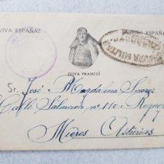 Sellos: FGRANCO GUERRA CIVIL ASTURIAS MIERES CENSURA MILITAR ZARAGOZA. Lote 275166003