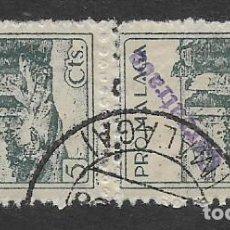 Timbres: MALAGA, PAREJA DE SELLO CON SOBRECARGA-- CARRATRACA-- HORIZONTAL Y VERTICAL- VER FOTO. Lote 275597553