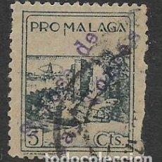 Selos: MALAGA,SELLO CON SOBRECARGA-- SAN JOSE DE LAS TORRES??--- VER FOTO. Lote 275598618