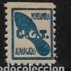 Sellos: VIÑETA, U.G.T. -MONTADORAS DE ALPARGATAS-- NUEVA CON GOMA. VER FOTOS. Lote 275600003