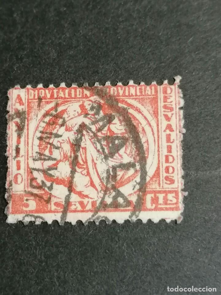 ESPAÑA GUERRA CIVIL SELLOS VIÑETA SEVILLA MATASELLOS MAGALA 1937 USADO (Sellos - España - Guerra Civil - Locales - Usados)