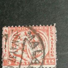 Sellos: ESPAÑA GUERRA CIVIL SELLOS VIÑETA SEVILLA MATASELLOS MAGALA 1937 USADO. Lote 275864848