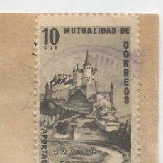Sellos: MUTUALIDAD DE CORREOS 10 CTS APORTACIÓN VOLUNTARIA SVP 1951. Lote 275919508