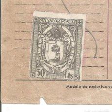 Sellos: MUTUAL DEL CLERO. SIN VALOR POSTAL. 50 CÉNTIMOS. MADRID 1954. Lote 275920713