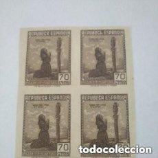 Sellos: 1939 CORREO DE CAMPAÑA, EDIFIL Nº NE52S .NUEVO SIN GOMA. BLOQUE DE 4.. Lote 275959068