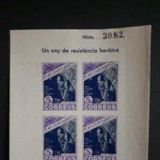 Sellos: PI DE LLOBREGAT SELLOS, CORREUS, PI DE LLOBREGAT , RESISTENCIA HEROICA S/D.. Lote 275960618