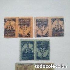 Sellos: GUERRA CIVIL . 1938. LOCALES . PRO FUENGIROLA. NUEVOS SIN CHARNELA. Lote 276232253