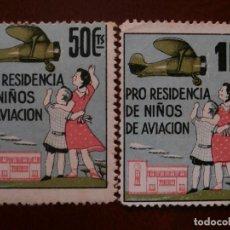 Sellos: 2 VALORES PRO RESIDENCIA DE NIÑOS DE AVIACION - 50 CTMS. Y 1 PESETA NUEVOS -.. Lote 276295973