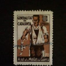 Timbres: AJUT ALS MUTILATS DE GUERRA GENERAÑITAT DE CATALUNYA CONSELLERIA DE TREBALL 1 PTAS. Lote 276399528