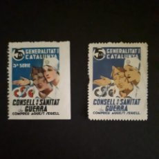 Sellos: GENERALITAT DE CATALUNYA. CONSELL DE SANITAT DE GUERRA. Lote 276401498