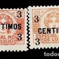 Sellos: CL8-11 FISCAL ESPECIAL MOVIL DE LUJO PAREJA CON VARIEDAD DE COLOR ROJO Y NARANJA, RESPECTIVAMENTE, V. Lote 276436073