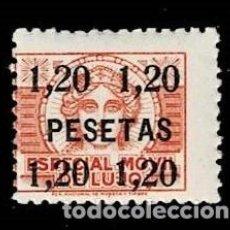 Sellos: CL8-11 FISCAL ESPECIAL MOVIL DE LUJO VALOR 1.20 PTAS COLOR NEGRO SOBRE ROJO NUEVO SIN FIJASELLOS. Lote 276436193