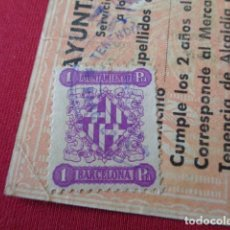 Sellos: BARCELONA. AYUNTAMIENTO 1 PESETA. TASA SOBRE DOCUMENTO SERVICIO LECHE, MERCADO SAN ANTONIO. 1941. Lote 276726268