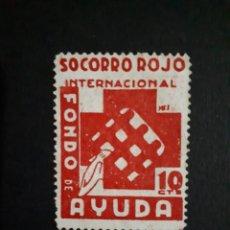Selos: SOCORRO ROJO INTERNACIONAL, GUERRA CIVIL ESPAÑOLA.. Lote 276745668