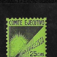 Francobolli: VALL DE UXO (CASTELLON). EDIFIL 11* 25 CTS NEGRO SOBRE VERDE.. Lote 276803753