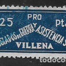 Sellos: VILLENA-ALICANTE- 25 CTS,- AZUL. -PRO REFUGIADO Y ASISTENCIA SOCIAL, SOFIMA Nº 7. VER FOTO. Lote 276963443
