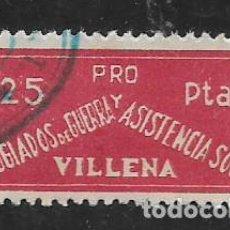 Sellos: VILLENA-ALICANTE- 25 CTS,- NARANJA -PROREFUGIADO Y ASISTENCIA SOCIAL,NO CATALOGADO VER SOFIMA Nº 7.. Lote 276963603