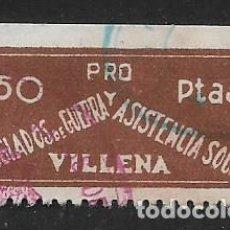 Sellos: VILLENA-ALICANTE- 50 CTS,- CASTAÑO -PROREFUGIADO Y ASISTENCIA SOCIAL,NO CATALOGADO VER SOFIMA Nº 7.. Lote 276963683