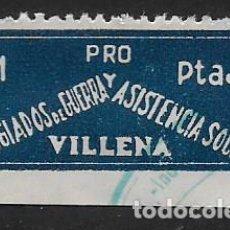 Sellos: VILLENA-ALICANTE- 1 PTA.,- AZUL -PROREFUGIADO Y ASISTENCIA SOCIAL, SOFIMA Nº 9.VER FOTO. Lote 276963778