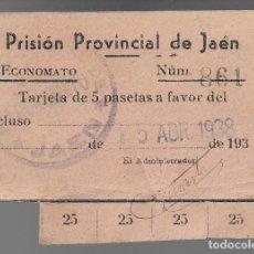 Sellos: JAEN- PRISION PROVINCIAL. ECONOMATO 5 PTAS, ABRIL 1938, -REPUBLICA- VER FOTO. Lote 276964308