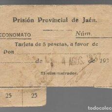 Sellos: JAEN- PRISION PROVINCIAL. ECONOMATO 5 PTAS, AGOSTO 1937, -REPUBLICA- VER FOTO. Lote 276964433