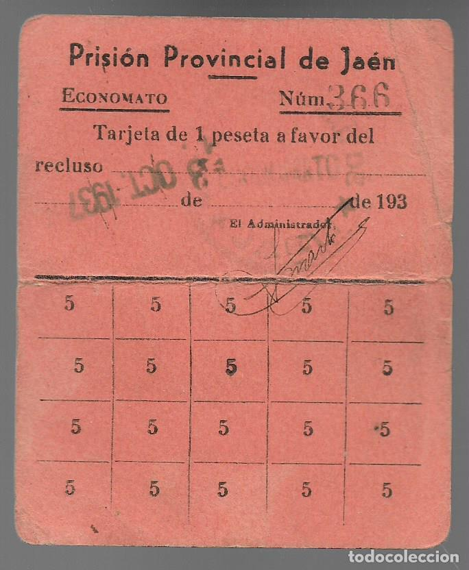 JAEN- PRISION PROVINCIAL. ECONOMATO 1 PTA, OCTUBRE 1937, -REPUBLICA- VER FOTO (Sellos - España - Guerra Civil - Viñetas - Usados)