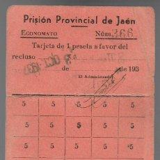 Sellos: JAEN- PRISION PROVINCIAL. ECONOMATO 1 PTA, OCTUBRE 1937, -REPUBLICA- VER FOTO. Lote 276964548