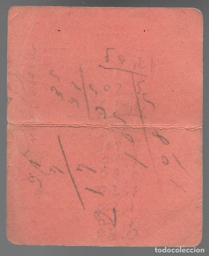 Sellos: JAEN- PRISION PROVINCIAL. ECONOMATO 1 PTA, OCTUBRE 1937, -REPUBLICA- VER FOTO - Foto 3 - 276964548