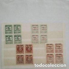 Sellos: 1938. GUERRA CIVIL. EMISIONES PATRIÓTICAS MÁLAGA. 1 Y 2; CTS .MNH. SOBRECARGA... Lote 276979748