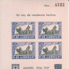 Francobolli: HOJITA BLOQUE DE 4 SELLOS DE 5 CENTIMOS DE PI DE LLOBREGAT DEL AÑO 1937 - GUERRA CIVIL. Lote 276994768